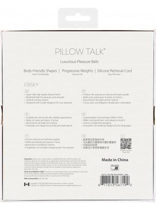 Роскошные вагинальные шарики PILLOW TALK - Frisky Teal с кристаллом Сваровски